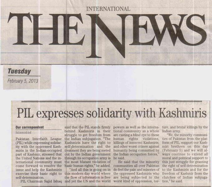 PIL expresses solidarity with Kashmiris