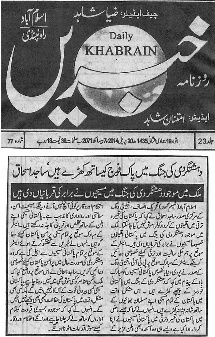 Protest Against Negative Media
