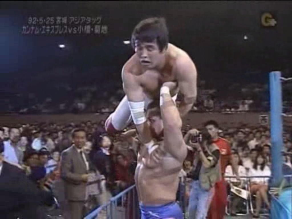 Image result for kikuchi and kobashi