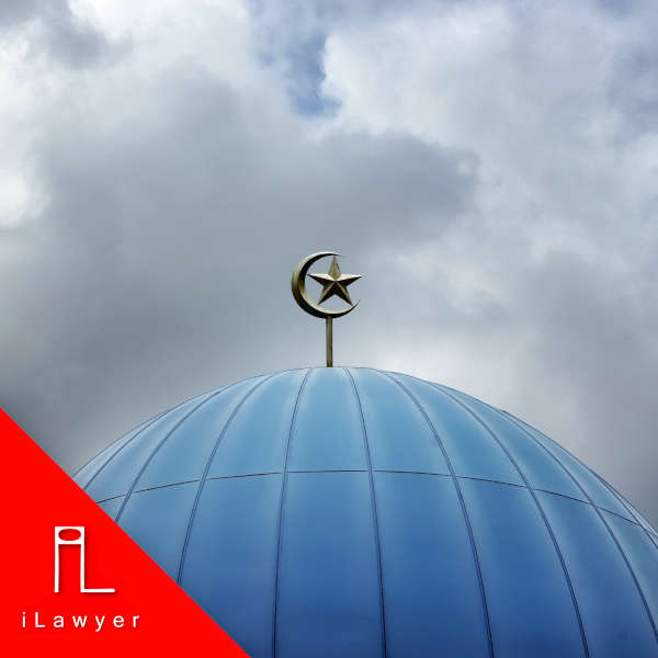 blue mosque dome-Shariah Will