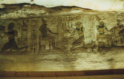 The internal part of Nefertari Temple
