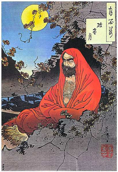 https://i0.wp.com/ileauxepices.com/blog/wp-content/uploads/2013/01/Bodhidharma.jpg
