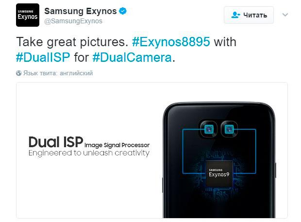 Samsung рекламирует технологию двойной камеры
