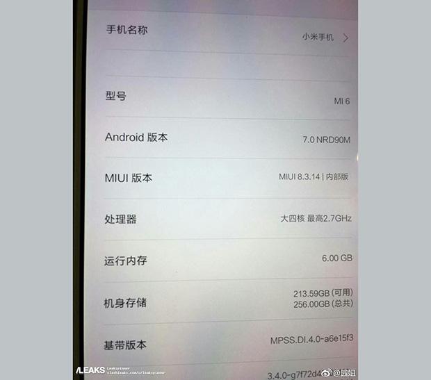 Одна из модификаций Xiaomi Mi6 получит 6 ГБ оперативной памяти