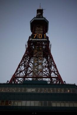 P1180236_tv_tower
