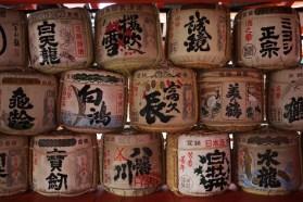 P1190296_sake