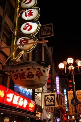 Japon - Osaka / Dotonbori