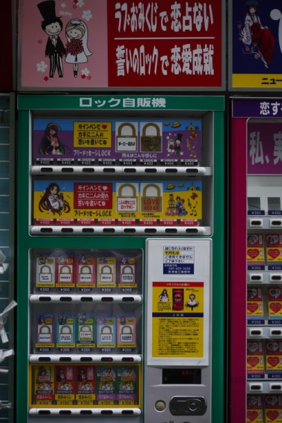 Japon - Nagasaki / Distributeurs de charmes