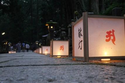 Koyasan : Rosoku Matsuri
