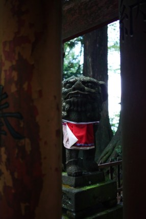 Japon - Koyasan / Benten Dake