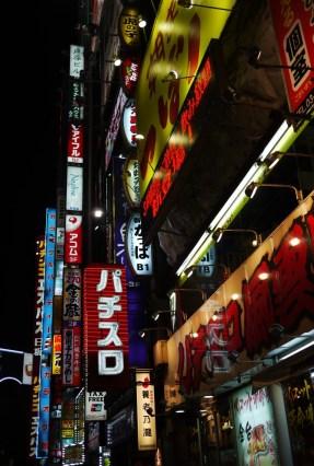 Japon - Tokyo / Shinjuku