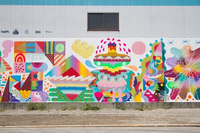 Zosen Mina Hamada Street Art Saitama