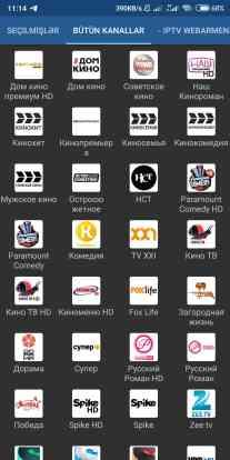 Screenshot 2020 04 30 11 14 18 338 ru.iptvremote.android.iptv .pro pulsuz iptv
