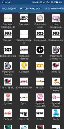 Screenshot 2020 04 30 11 14 18 338 ru.iptvremote.android.iptv .pro pulsuz iptv