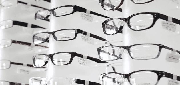 شرف ودود إرادة اشكال النظارات النظر Findlocal Drivewayrepair Com
