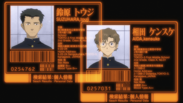 Scanning and Recognition UI - Evangelion