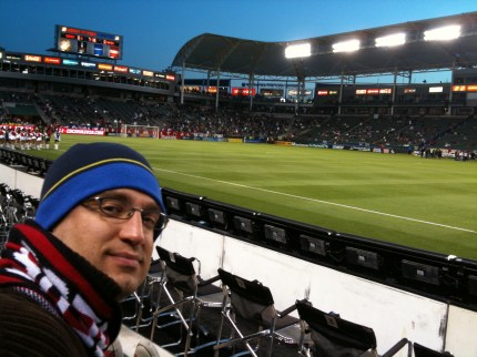 Home Depot Center in Carson (Los Angeles)