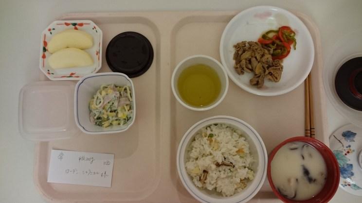 hospital food 1 nakatsu hospital japan
