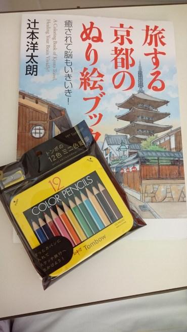 presents 7 nakatsu hospital japan