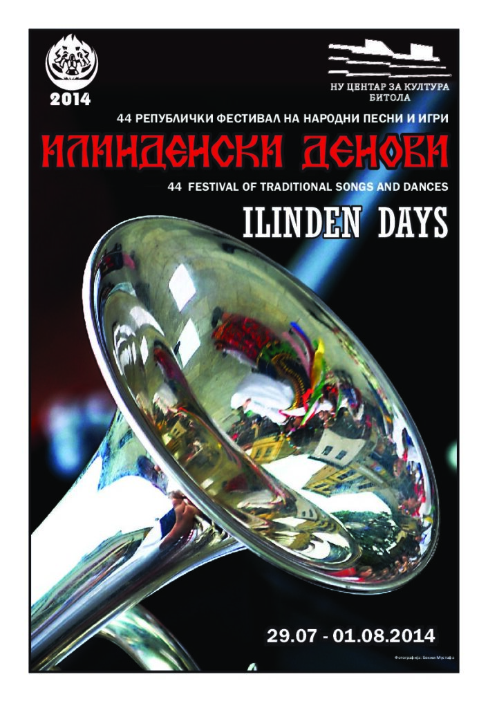 Read more about the article ILINDEN DAYS – Bulletin No. 2/2014, Bitola, 27.07.2014