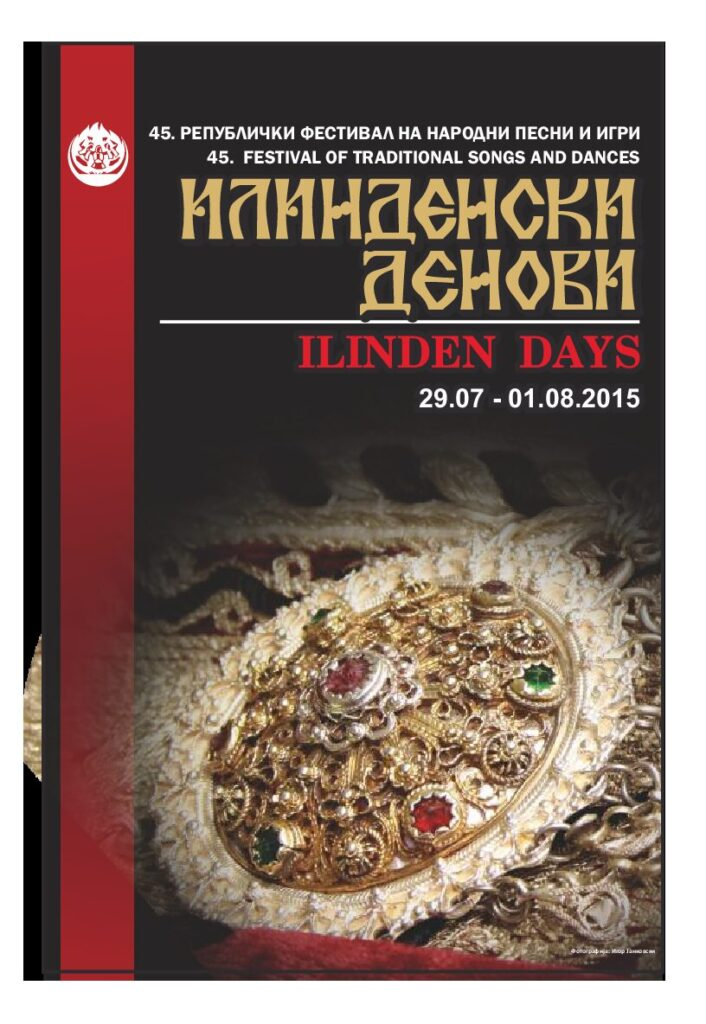 Read more about the article ILINDEN DAYS – Bulletin No. 1/2015, Bitola, 29.07.2015