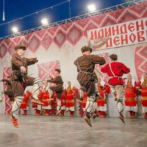 Ilindenski Denovi 2019 – opening ceremony – photo gallery