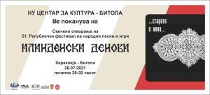 """Read more about the article Дефиле и свечено отворање на фестивалот """"Илинденски денови"""""""