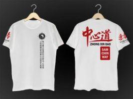 Official Zhong Xin Dao - Sam Chin Way Tee