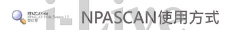 npascan-001