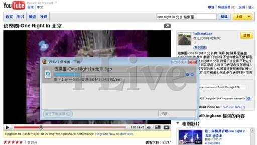 youtubevideo-004