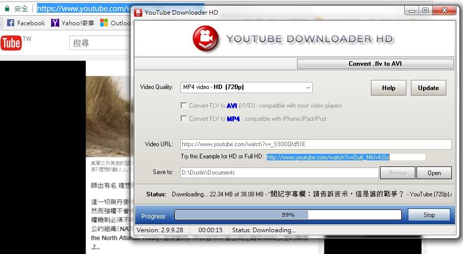 Downloader ING