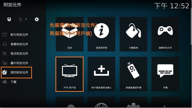 WeChat_20170510125526