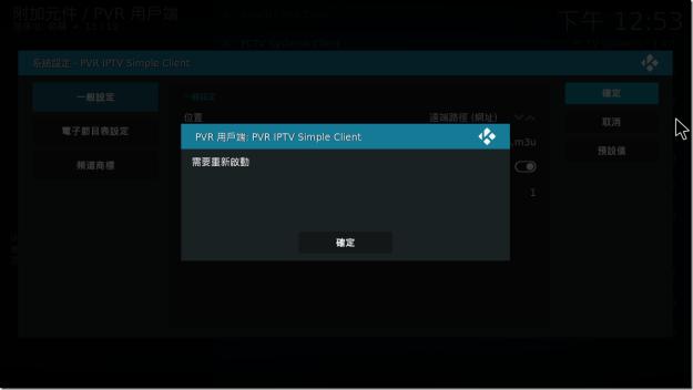 WeChat_20170510125542