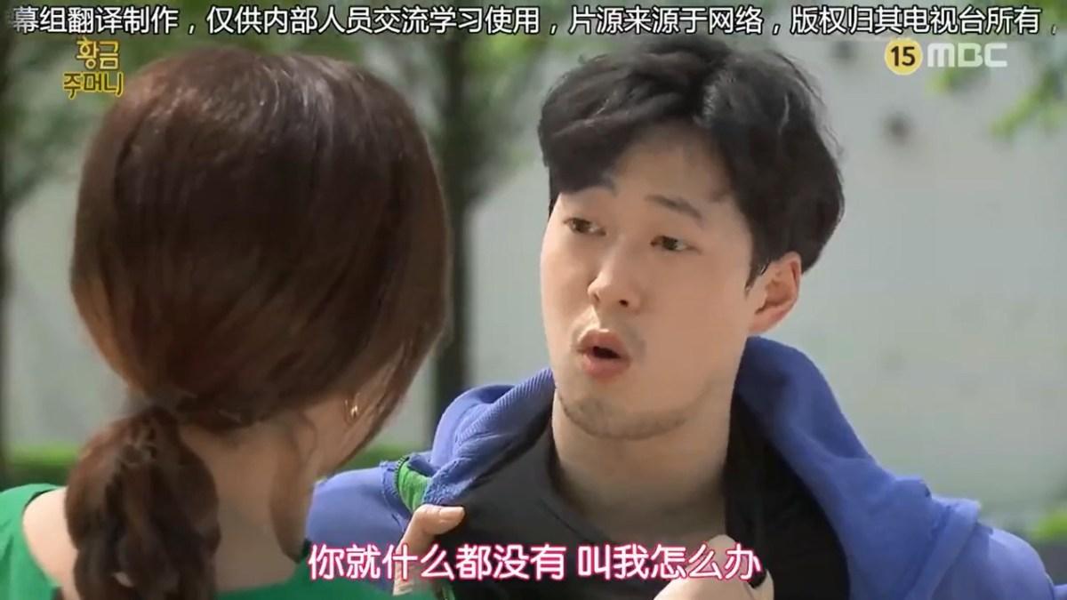 如何用KODI追劇(港、台、中、日、韓)-Icdrama