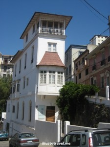 Valparaiso, Valpo, architecture, Chile, travel, tourism, charm, Canon EOS Rebel, photo