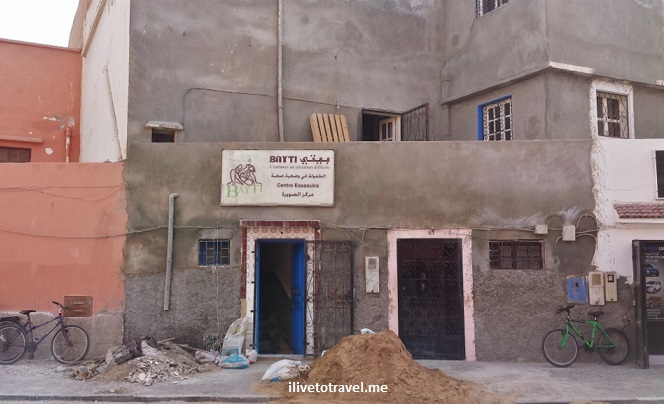 Bayti Centre, Essaouira, Morocco, travel, volunteerism, Samsung Galaxy