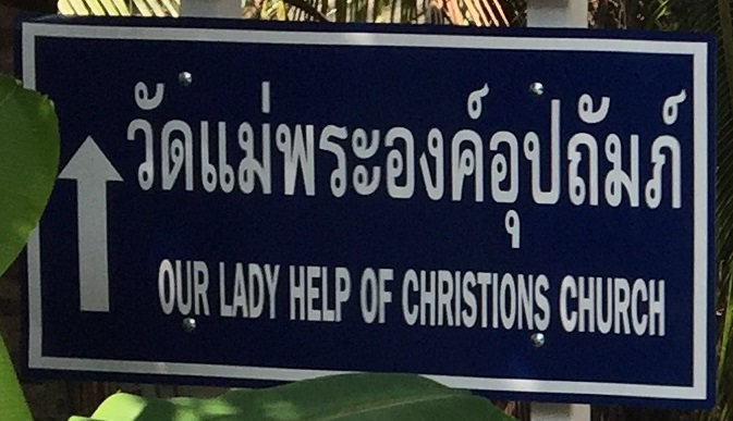 Our Lady Help, Mae Klong, church, Catholic ,Bangkok, Thailand