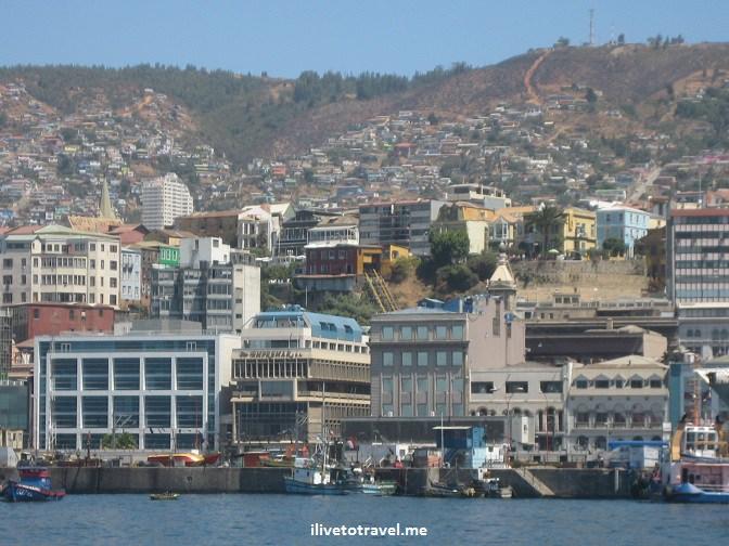 Cómo Explorar Valparaíso, Chile