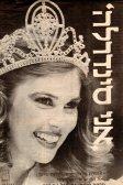 crown-