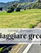 Viaggio green: 20 consigli (+ 2) per rispettare i luoghi