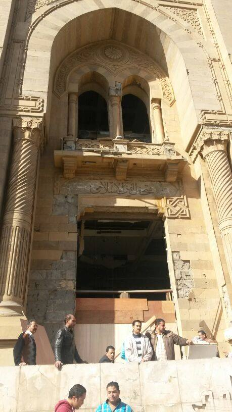Explosion at the Islamic Art Museum in Cairo