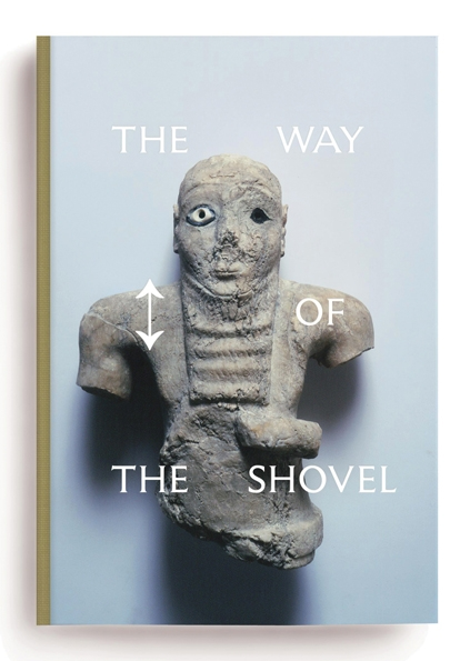 'The Way of the Shovel' at the MCA Chicago