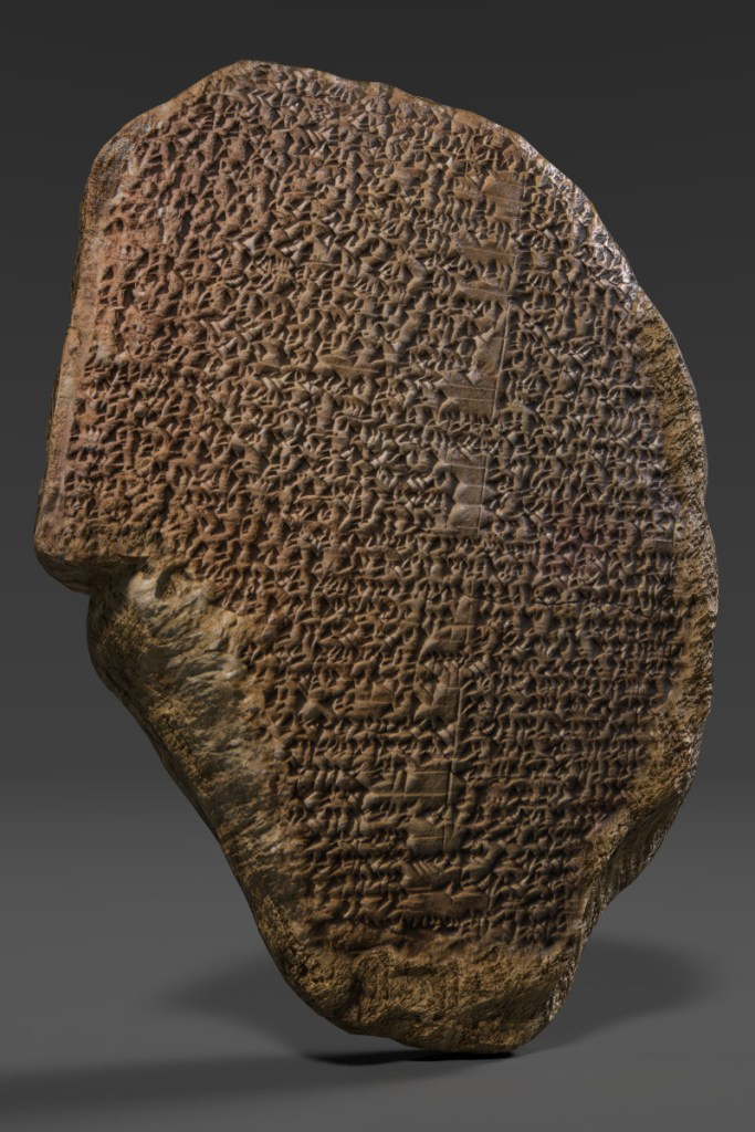 Gilgamesh Dream Tablet