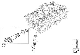 Bmw Steering Damper, Bmw, Free Engine Image For User