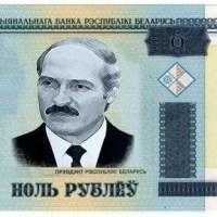 7 причин, почему денежная система устарела