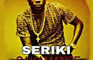 DOWNLOAD MP3: Seriki – I No Do ft. Oritsefemi