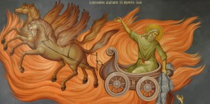 "Full of Grace and Truth: ""Elijah the Zealot, and emperor over the ..."