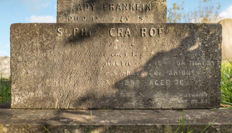 Sophia's inscription.