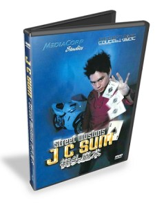 Street Illusions DVD