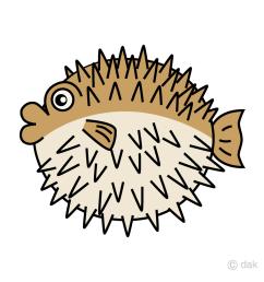 porcupine fish clipart [ 960 x 960 Pixel ]